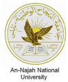 an-najah-uni
